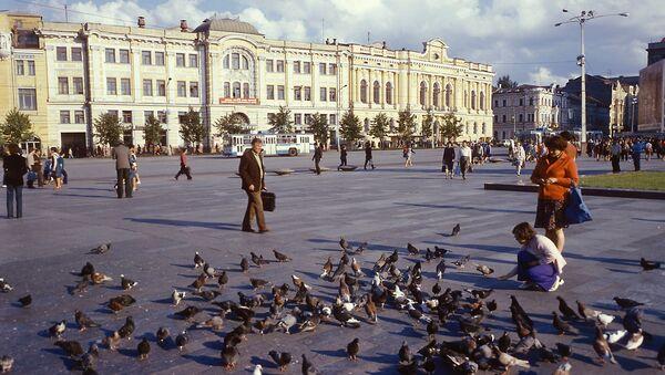Харьков. Архив