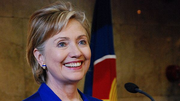 Визит Хилари Клинтон в Индонезию