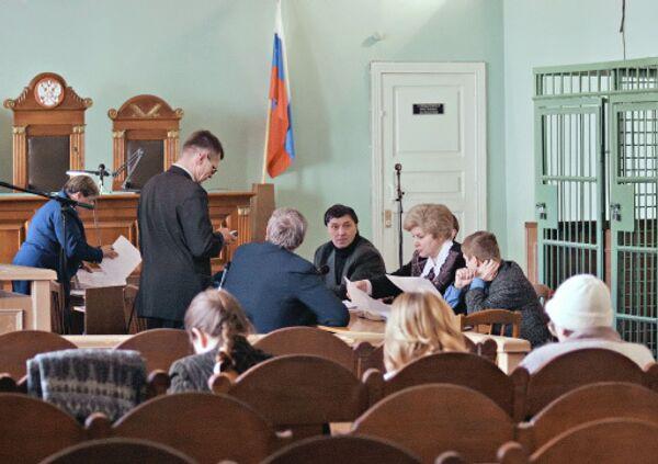 Присяжные признали виновными экс-сотрудников Счетной палаты