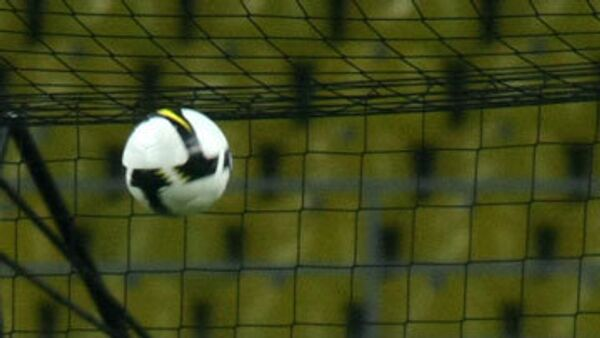 Мяч летящий в ворота