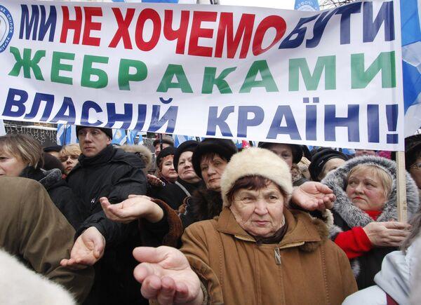 Партия регионов начала митинг на Майдане