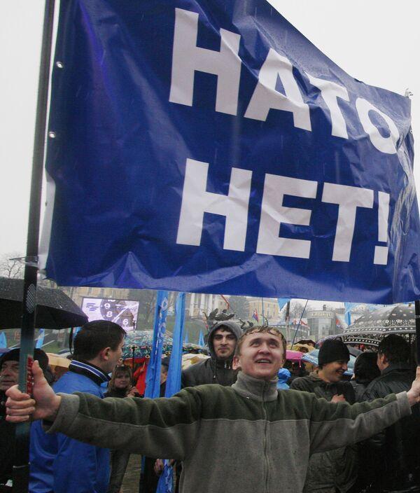 Митинг против вступления Украины в НАТО. Архив