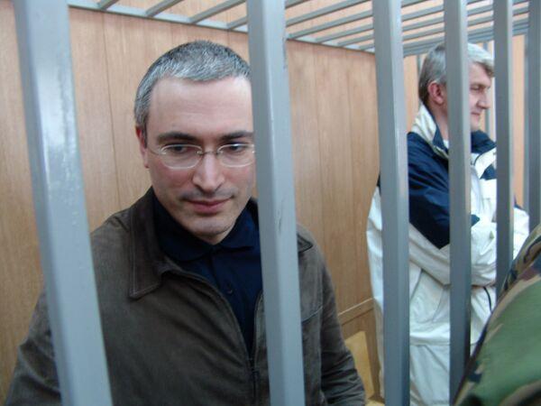 Ходорковский и Лебедев этапированы из Читы в Москву