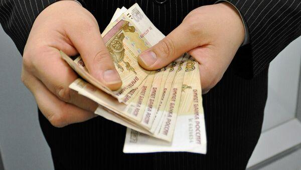 Владелец Русского вольфрама пообещал выплатить долги по зарплате