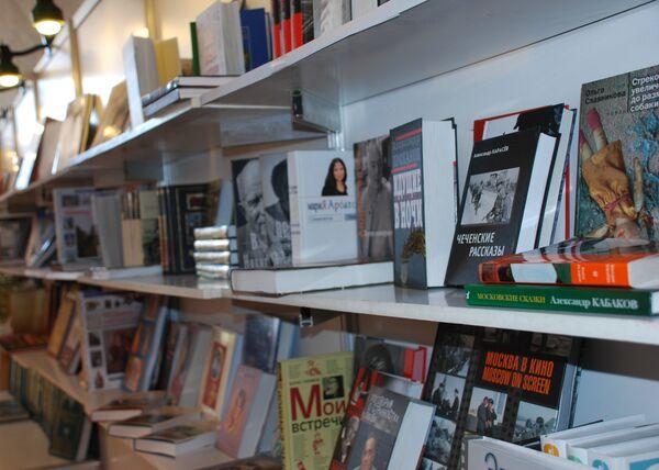 Национальная выставка-ярмарка Книги России открывается в Москве
