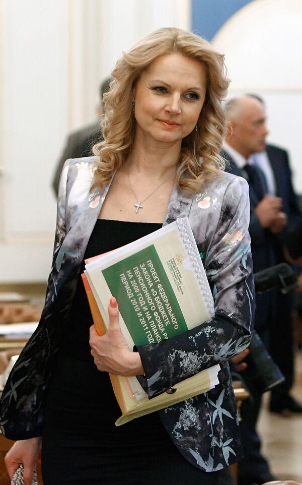 Регистрация цен на лекарства может быть введена в течение месяца - Голикова