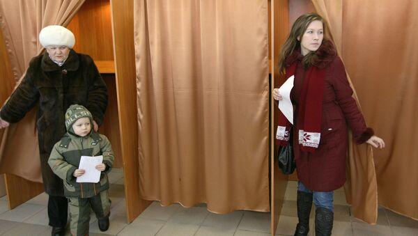 Единая Россия может оспорить результаты выборов мэра Мурманска