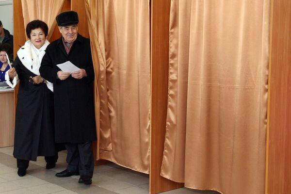 Выборы депутатов Государственного Совета Республики Татарстан IV созыва