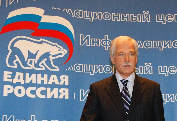 Единая Россия за сильную оппозицию - Грызлов