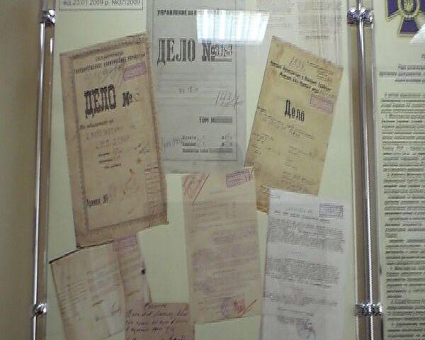 Музей голодомора в Севастополе. Архив