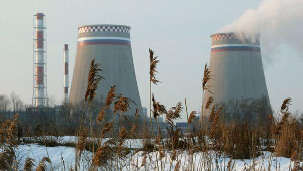 Сохранение окружающей среды названо одной из стратегических целей РФ