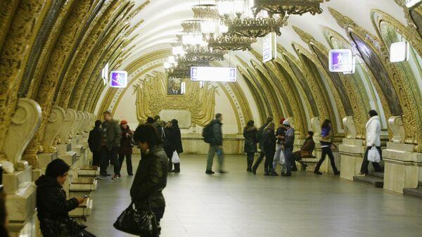 Станция метро Киевская (кольцевая). Архив