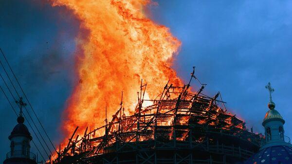 Пожар в Троицком соборе. Архив
