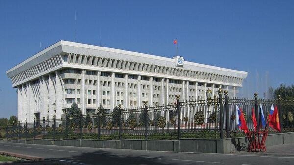 Дом правительства Киргизии