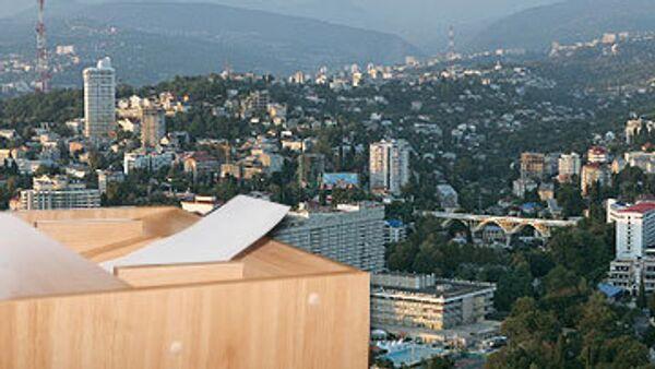 Выборы в Сочи