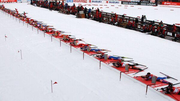 Центр зимних видов спорта в Ханты-Мансийске
