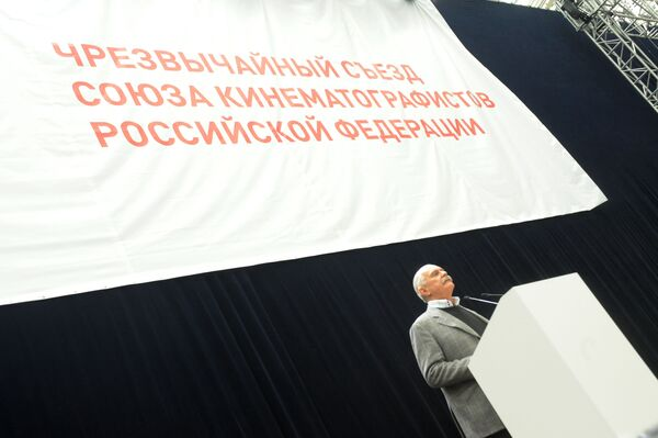 Мосгорсуд рассмотрит жалобу на признание законным съезда СКР в марте