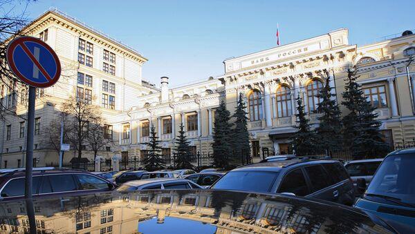 ЦБ сообщил о привлечении к ответственности должностного лица банка
