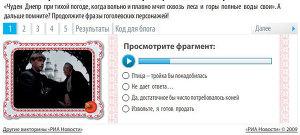 Гоголь в экранизациях: Солоха, Тарас Бульба и Ревизор