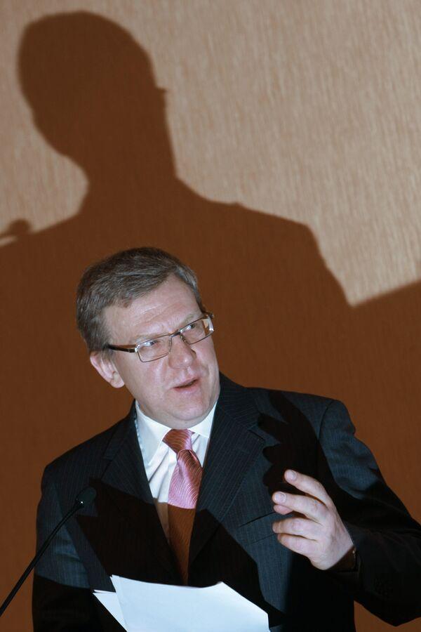 Кудрин надеется, что экономика РФ будет выходить из кризиса плавно