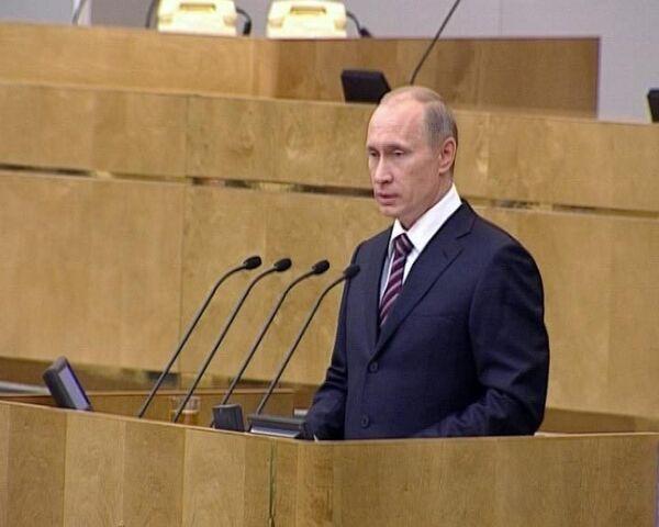 Владимир Путин о пенсиях, жаловании военных и материнском капитале