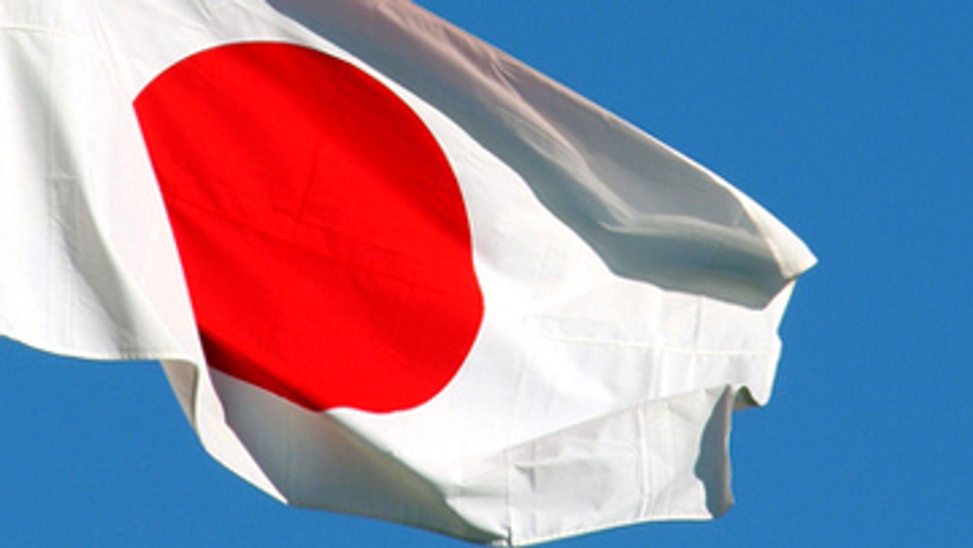 Флаг Японии - РИА Новости, 1920, 09.08.2021