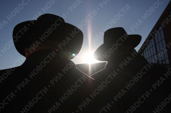 Торжественная церемония благословения солнца