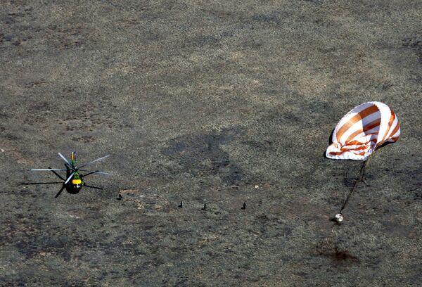 Место посадки корабля Союз ТМА-13