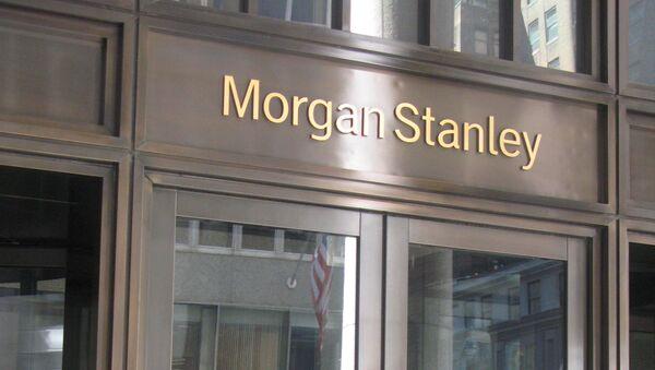 Офис банка Morgan Stanley