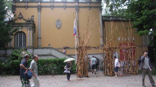 Павильон России на Венецианской биеннале. Архив