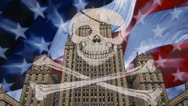 МИД РФ изучит предложение США о международных силах по борьбе с пиратами