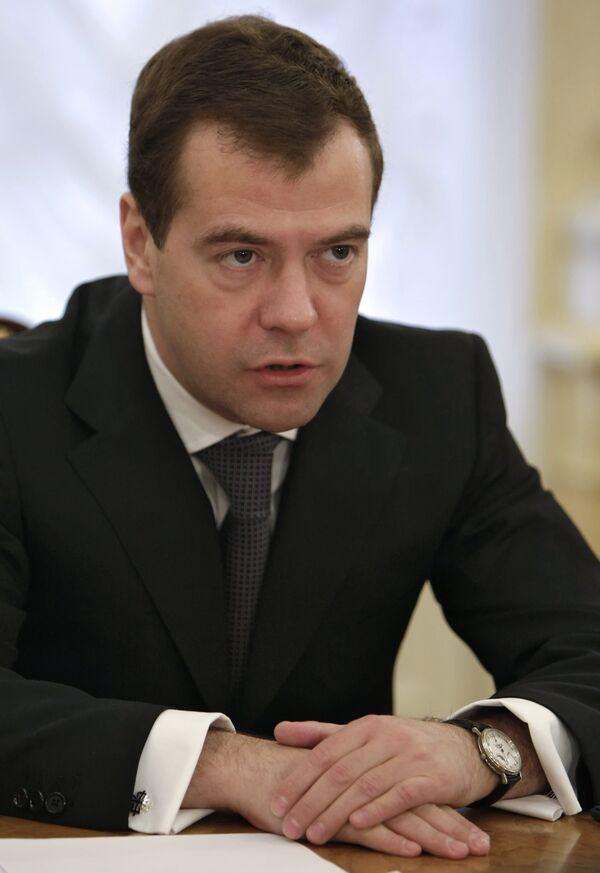 Президент РФ Д. Медведев