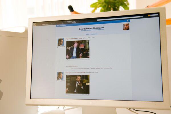 Президент РФ Дмитрий Медведев стал пользователем Livejournal