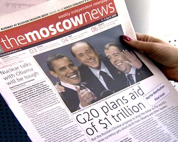 Новый имидж старейшей в России англоязычной газеты The Moscow News