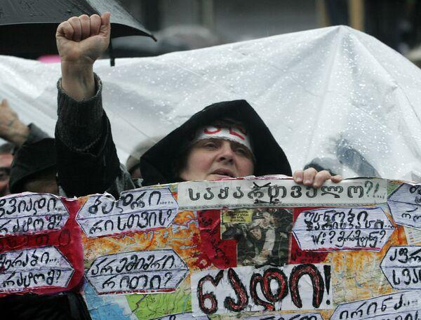 Сторонников грузинской оппозиции освободили из-под стражи