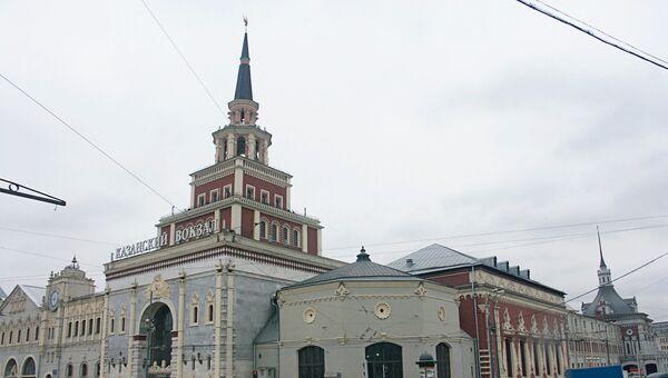 Казанский вокзал в Москве. Архив