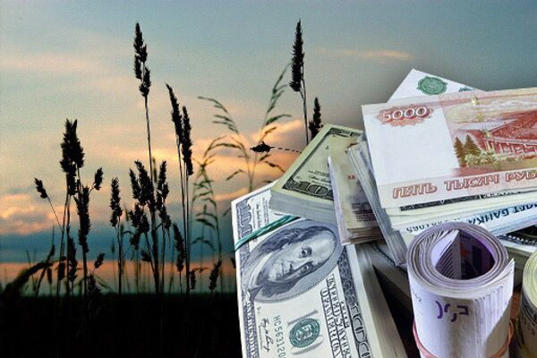 РФ не будет экономить на экологии при строительстве ВСТО и Сочи-2014