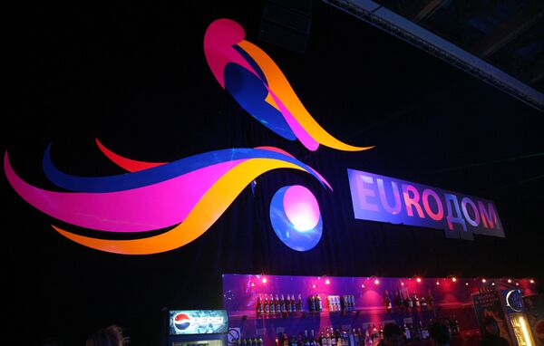 Euroдом - центр светской жизни Евровидения-2009