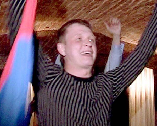 Болельщики празднуют победу России в финале ЧМ-2009 по хоккею