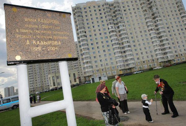 Представители руководства Чечни 9 мая поздравили ветеранов, проживающих на улице имени Ахмата Кадырова