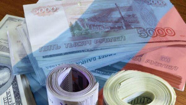 Деньги, Россия