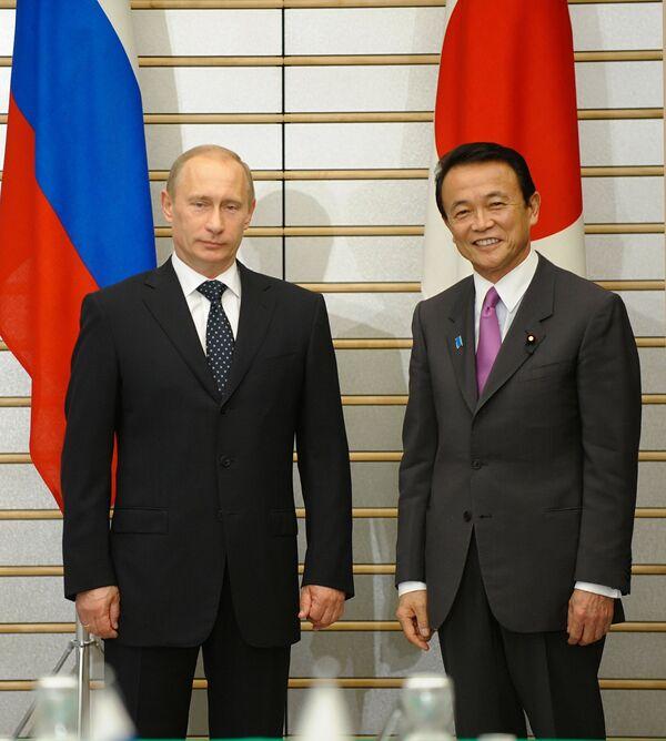 Соглашение о мирном атоме подписано во вторник по итогам переговоров премьер-министров РФ и Японии Владимира Путина и Таро Асо