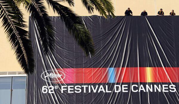 Подготовка к 62-му Каннскому кинофестивалю