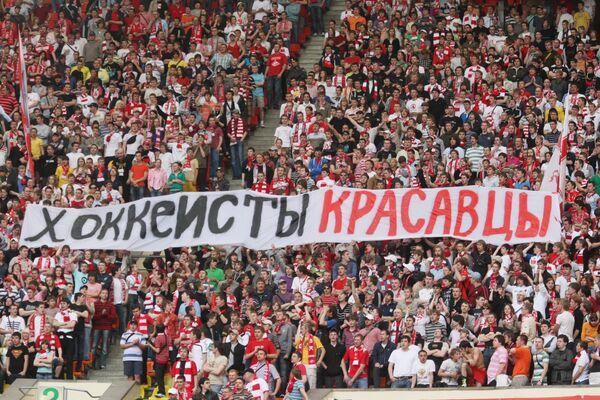 Рижское Динамо разгромило дома питерский СКА в КХЛ