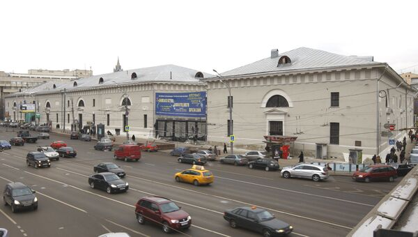 Провиантские склады на Зубовском бульваре