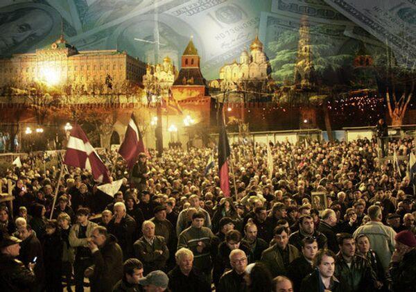 Оппозиция заявляет, что Саакашвили обвинил их в финансировании из РФ