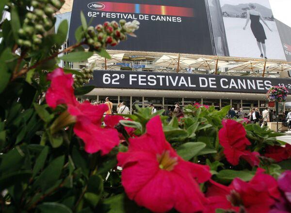 62-й Международный Каннский кинофестиваль