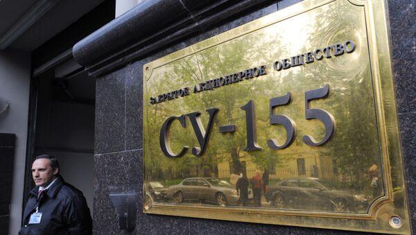 В офисе СУ-155. Архивное фото