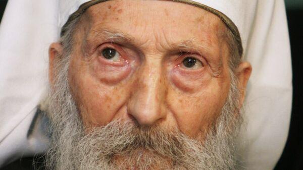 Павел, патриарх Сербский. Биографическая справка