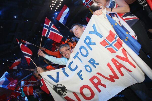 Символический ключ от Евровидения из Москвы отправился в Осло